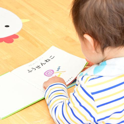 多くの経験や体験を通して感性豊かなお子様を育てる